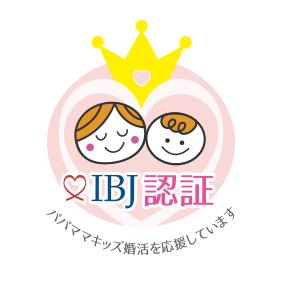 パパママキッズ婚活ロゴ